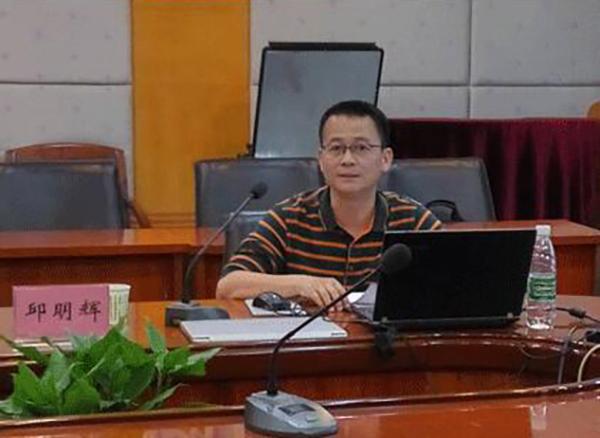 信息管理与信息系统专业负责人邱明辉博士汇报专业建设情况.png
